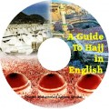 How to Perform Hajj CD