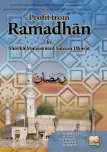 Profit from Ramadhaan