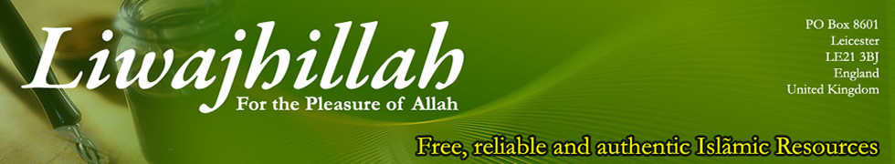 Liwajhillah - For the Pleasure of Allah